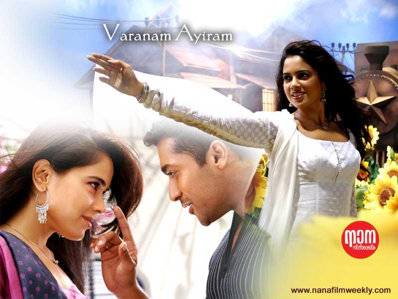 Vaaranam aayiram movie release in bangalore